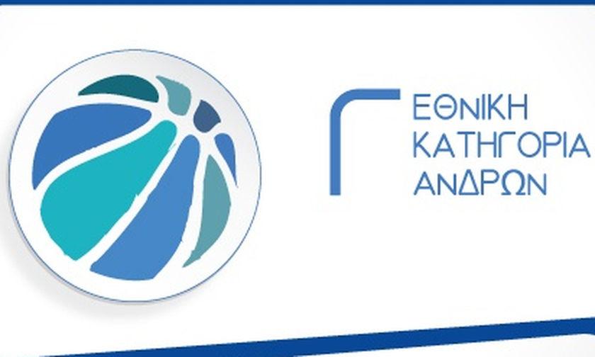 Τα αποτελέσματα της Γ' Εθνικής Μπάσκετ