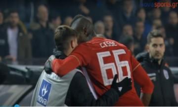 ΠΑΟΚ - Ολυμπιακός: Έδωσε το χέρι του στο ball boy του ΠΑΟΚ ο Σισέ (vid)