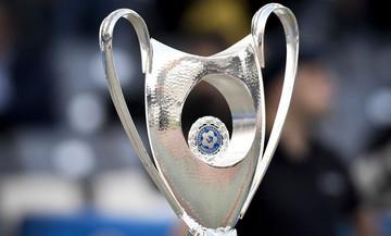 Το πρόγραμμα των επαναληπτικών του Κυπέλλου Ελλάδας