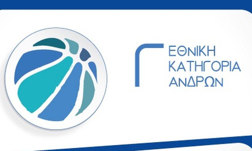 """Γ΄ Εθνική μπάσκετ: """"Διπλό"""" ο Λοκρός Αταλάντης"""