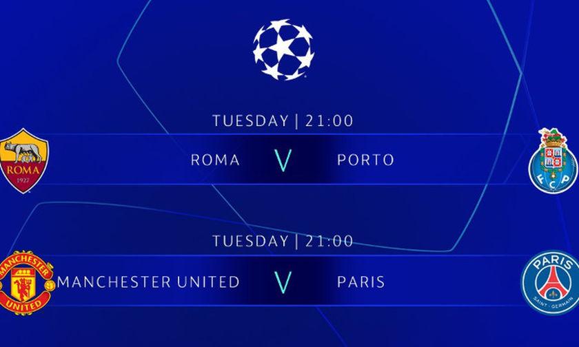 Champions League: Το ενδιαφέρον στο «Ολντ Τράφορντ», δοκιμασία για Πόρτο στην Ιταλία