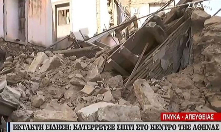 Κατέρρευσε σπίτι στην Πνύκα (vid)