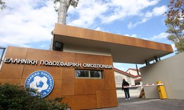 Η ΕΠΟ προκήρυξε διαγωνισμό για την εγκατάσταση του VAR