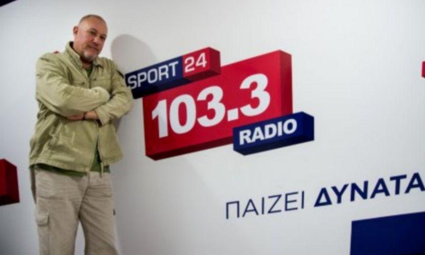 Tέλος ο Καραλής από τον Sport24 Radio 103,3