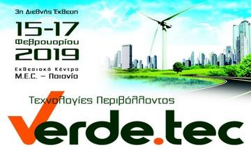 Έρχεται η 3η διεθνής έκθεση «Verde.tec»