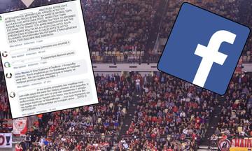 Τα σχόλια των οπαδών για την αποχώρηση, στηρίζουν την ΚΑΕ (pics)