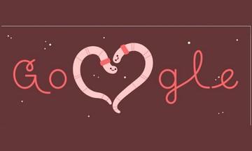 Ημέρα του Αγίου Βαλεντίνου 2019: Το doodle της Google είναι... ερωτευμένο