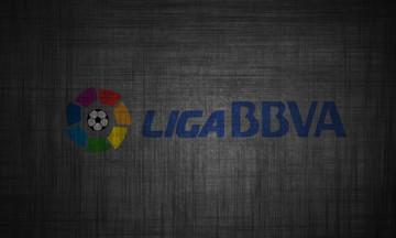 La Liga: Εϊμπάρ - Χετάφε ανοίγουν την αυλαία της 24ης αγωνιστικής