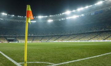 Ντιναμό Κιέβου-Ολυμπιακός: Δεν προπονείται στο «Ολιμπίσκι» ο Ολυμπιακός