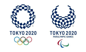 Ενιαία ομάδα Βόρειας και Νότιας Κορέας το 2020 στο Τόκιο!