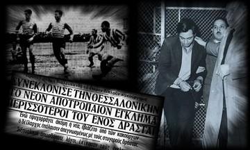 Ολυμπιακός - ΠΑΟ 6-1 και η κραυγή του «Δράκου»: Αύριο, στο επισκεπτήριο, δεν θα με βρει η μάνα μου