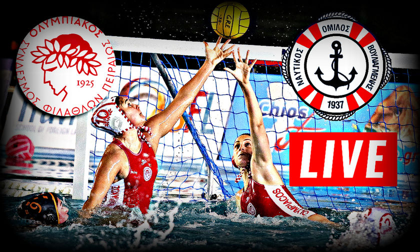 LIVE: Ολυμπιακός - Βουλιαγμένη