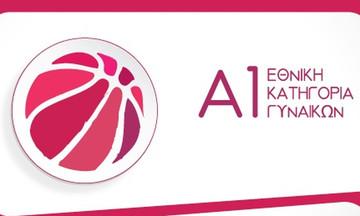 Α1 γυναικών μπάσκετ: Τα αποτελέσματα της 14ης αγωνιστικής (η βαθμολογία)