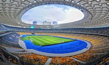 Ντιναμό Κιέβου - Ολυμπιακός: Δεν θα είναι γεμάτο το «Ολυμπίνκσι»