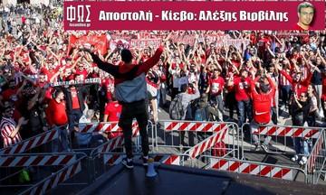 Προσοχή για όσους βρεθούν στο Κίεβο