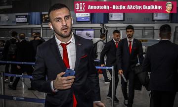Έφτασε στην Ουκρανία ο Ολυμπιακός