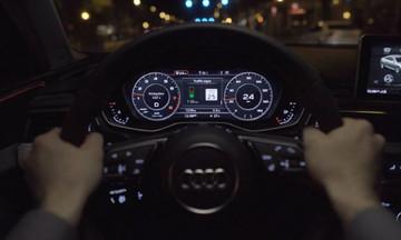 Τέλος τα κόκκινα φανάρια από την Audi (vid)