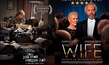 Νέες ταινίες: «Θα Μπορούσες Ποτέ να με Συγχωρέσεις;», «Η Σύζυγος»