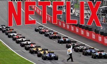 Η σειρά για τη Formula 1 στην πλατφόρμα του Netflix (vid)