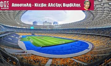 Η 11αδα της ουκρανικής ομάδας (pic)