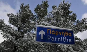 Έκλεισε λόγω χιονιού η λεωφόρος Πάρνηθος