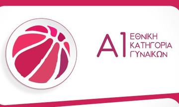 """Α1 γυναικών μπάσκετ: """"Διπλό"""" η Νίκη Λευκάδας"""
