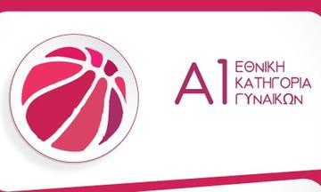 Η δράση στην Α1 γυναικών μπάσκετ (αποτελέσματα - βαθμολογία)