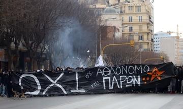Θεσσαλονίκη: Πορεία διαμαρτυρίας των οπαδών του ΠΑΟΚ (pics)
