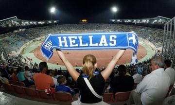 Euro2020: Ακατάλληλο το Παγκρήτιο για τα ματς με Ιταλία και Αρμενία