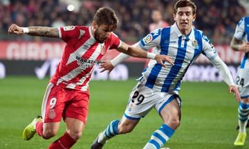 La Liga: Λευκή ισοπαλία για Ζιρόνα και Σοσιεδάδ (αποτελέσματα, βαθμολογία)