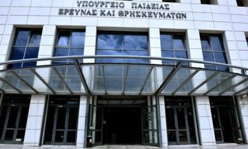Διευκρινίσεις του υπουργείου Παιδείας για τις απουσίες μαθητών λόγω γρίπης