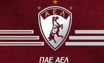 ΑΕΛ: «Οι επαγγελματίες ποδοσφαιριστές  θα γίνουν ερασιτέχνες σε μία νύχτα»