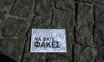 Vegan διαμαρτυρήθηκαν έξω από τη Βαρβάκειο - «Να φάτε φακές»