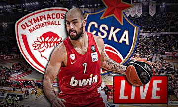 LIVE: Ολυμπιακός - ΤΣΣΚΑ (21:30)
