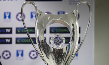 Κληρώνει την Παρασκευή 8 Μαρτίου για τους «4» του κυπέλλου Ελλάδας