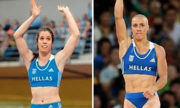 Γλασκώβη 2019: Οι Έλληνες αθλητές που συνεχίζουν-πότε αγωνίζονται