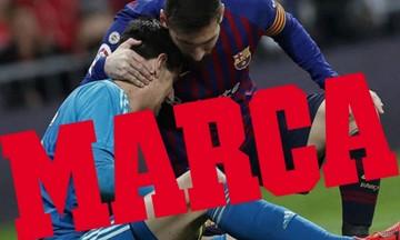 Έτσι είδε το «κλάσικο» η Marca - Δείτε το πρωτοσέλιδό της (pic)