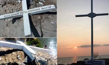 Λέσβος: Σύλληψη 33 ατόμων για νέα τοποθέτηση... σταυρού (pics)