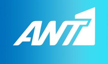 Ήταν μια ανάσα από το κανάλι του Μαρινάκη, «κλείνει» στον ΑΝΤ1