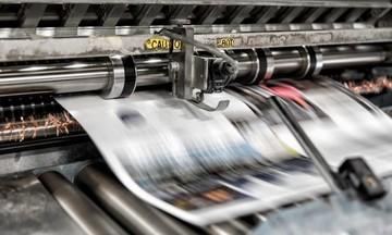 6 Μαρτίου: Αθλητικές εφημερίδες - Δείτε τα πρωτοσέλιδα