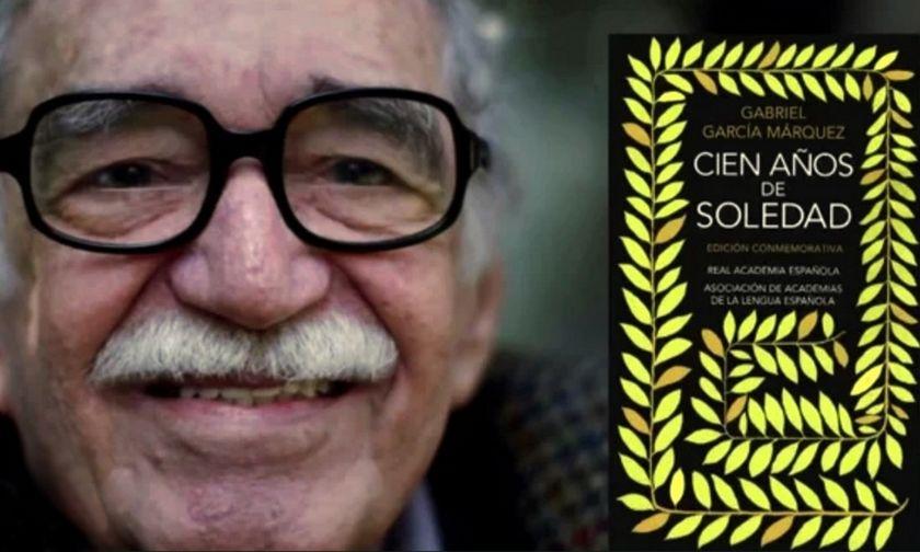 Σειρά στο Netflix τα «100 χρόνια μοναξιά» του Γκαμπριέλ Γκαρσία Μάρκες