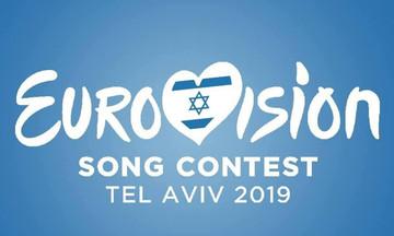 Το τραγούδι της Ελλάδας στo διαγωνισμό της Eurovision 2019