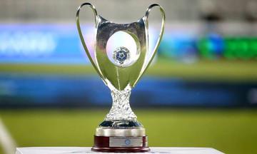 ΕΠΟ: Τελικώς στις 11 Μαΐου ο τελικός Κυπέλλου Ελλάδας