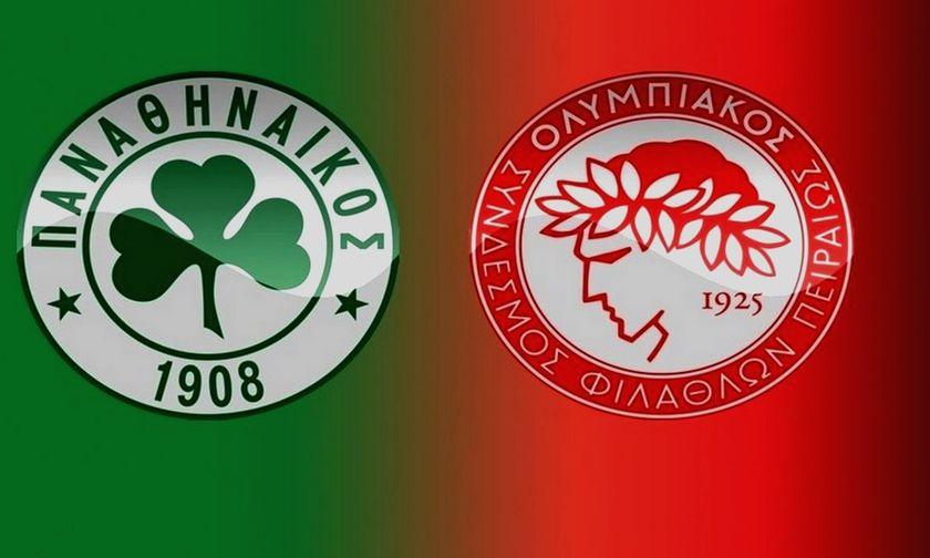 Μάχη Ολυμπιακού-Παναθηναϊκού στην Αργυρούπολη