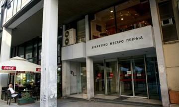 Εκκενώθηκαν τα δικαστήρια Πειραιά μετά από τηλεφώνημα για βόμβα
