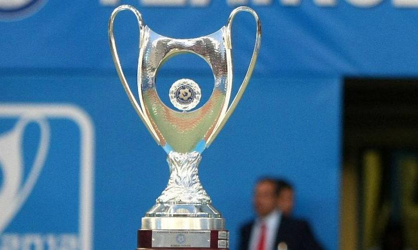 Κύπελλο Ελλάδος: Τα ζευγάρια των ημιτελικών