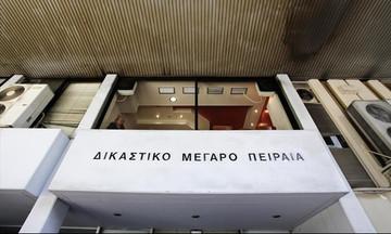 Φάρσα η βόμβα στα δικαστήρια Πειραιά