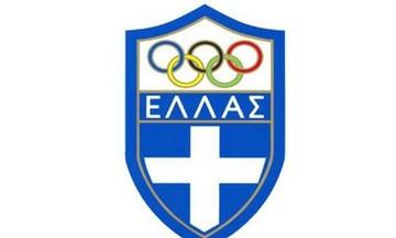 Ενστάσεις από την ΕΟΕ για το νέο Αθλητικό Νόμο