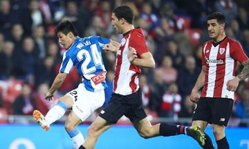 La Liga: Άβολη ισοπαλία για Μπιλμπάο και Εσπανιόλ (1-1)