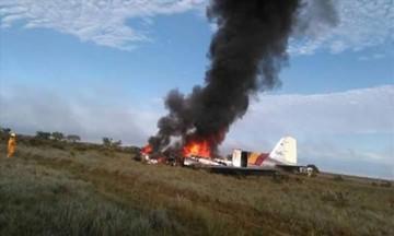 Τουλάχιστον 12 νεκροί σε συντριβή αεροσκάφους στην Κολομβία